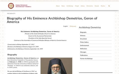 Screenshot of goarch.org - Biography of His Eminence Archbishop Demetrios, Geron of America - Greek Orthodox Archdiocese of America - captured April 25, 2017