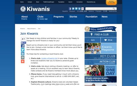 Screenshot of Signup Page kiwanis.org - Join - captured Oct. 20, 2015