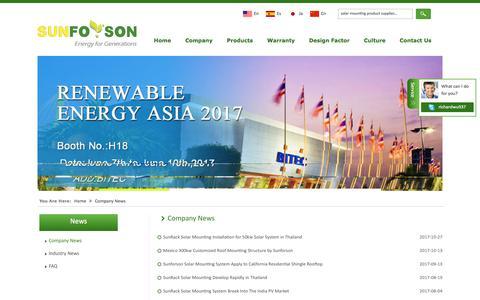 Screenshot of Press Page sunforson.com - Company News - captured Nov. 10, 2017