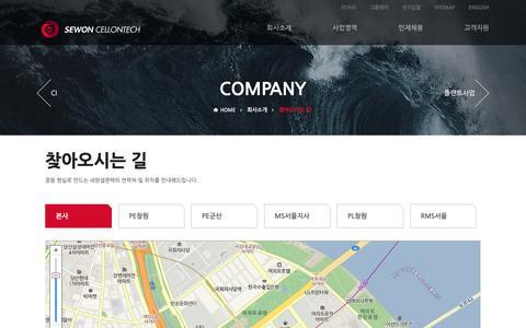 Screenshot of Maps & Directions Page sewoncellontech.com - SEWON CELLONTECH - captured Nov. 12, 2017