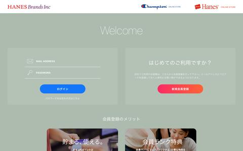 Screenshot of Menu Page hanesbrandsinc.jp - ヘインズブランズ ジャパンの公式通販サイト | Hanesbrands Japan Inc.マイページ - captured Nov. 8, 2018