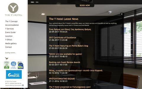 Screenshot of Press Page theyhotel.gr - The Y Hotel Latest News - The Y Hotel, Business hotel in Athens, Kifissia region - captured Oct. 20, 2018