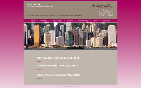 Screenshot of Press Page alshahzadi.com - Press | Al-Shahzadi HK-Serving Hong Kong with Fine Persian Carpets since 1952 - captured Oct. 4, 2014