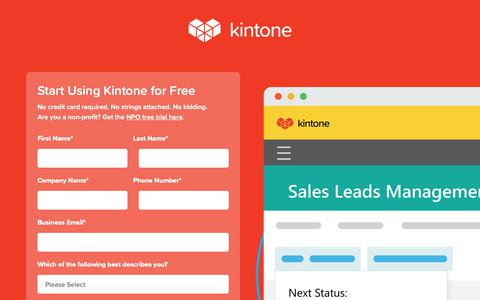 Screenshot of Trial Page kintone.com captured Nov. 20, 2018