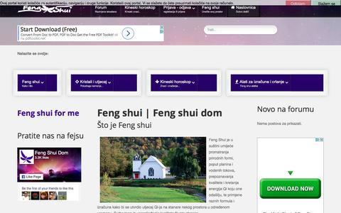 Screenshot of Home Page feng-shui-dom.com - Feng shui   Feng shui dom - captured March 21, 2017