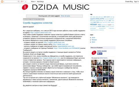 Screenshot of Support Page dzida-music.com - Dzida Music: support - captured Oct. 5, 2014