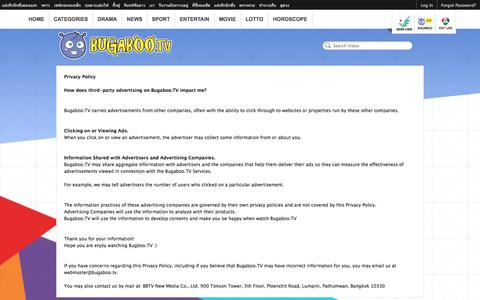 Screenshot of Privacy Page bugaboo.tv - Bugaboo. TV Privacy Policy | BBTV NEW MEDIA - captured Oct. 29, 2014
