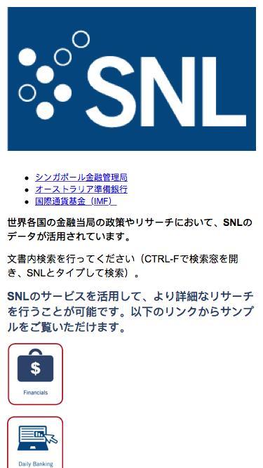 Worldwide Banking Industry Analysis | SNL Financial