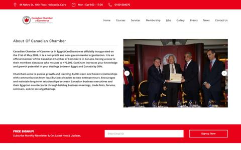 Screenshot of About Page cancham.org.eg - Canadian Chamber of Commerce in Egypt (CanCham) - About US - captured Nov. 9, 2018