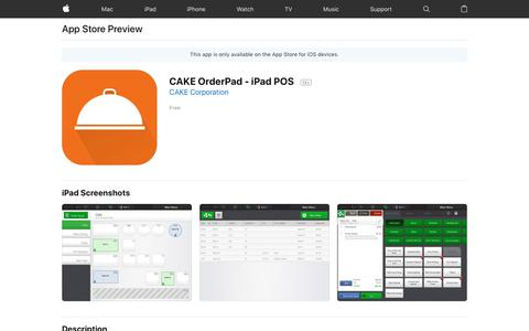 CAKE OrderPad - iPad POS on the AppStore