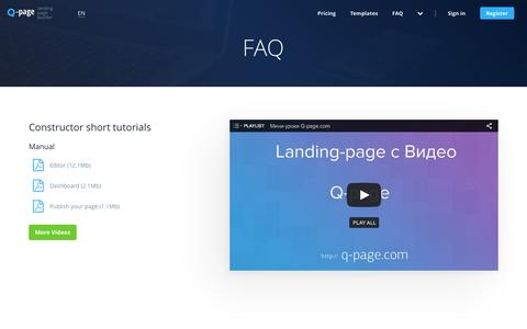 Screenshot of FAQ Page q-page.com - Q-page - landing page builder - captured June 10, 2016