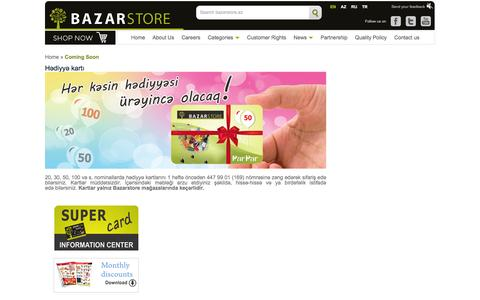 Screenshot of FAQ Page Site Map Page Login Page Terms Page bazarstore.az - Coming Soon - captured Jan. 19, 2016