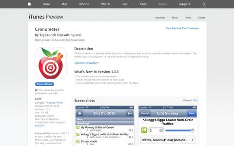 Screenshot of iOS App Page apple.com - Cronometer on the App Store on iTunes - captured Nov. 4, 2014