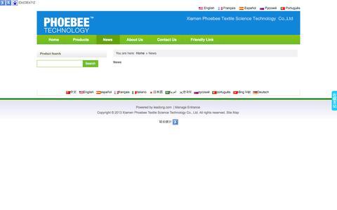 Screenshot of Press Page miniphoebee.com - News - Xiamen Phoebee Textile Science Technology Co., Ltd. - captured Oct. 7, 2014
