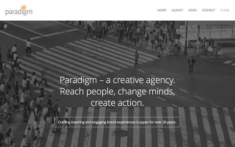 Screenshot of Home Page paradigm.co.jp - PARADIGM — BRANDING   PUBLISHING   COMMUNICATION - captured Oct. 15, 2015