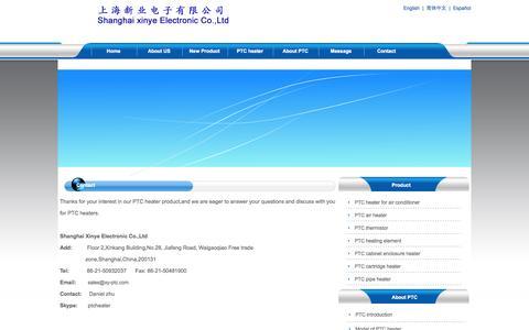 Screenshot of Contact Page xy-ptc.com - Contact for PTC heater - captured Oct. 27, 2014