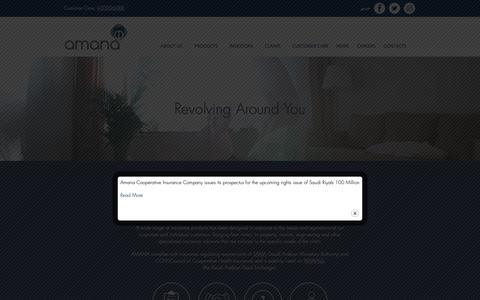 Screenshot of Home Page amana.sa - Amana - captured Dec. 18, 2018