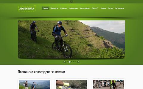 Screenshot of Home Page adventura.bg - Adventura - приключения - captured Oct. 4, 2014