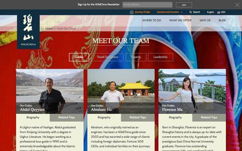 Screenshot of Team Page wildchina.com - Meet Our Team | WildChina - captured Jan. 11, 2016