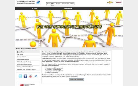 Screenshot of Jobs Page uma.com.sa - Universal Motors Agencies - Saudi Arabia - captured Sept. 25, 2014