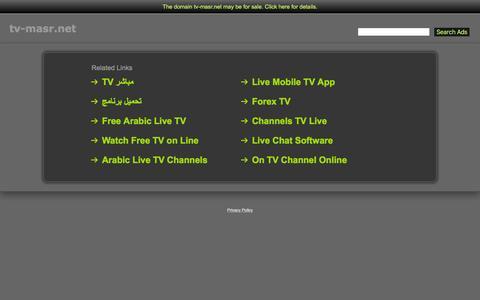 Screenshot of Home Page tv-masr.net - Tv-Masr.net - captured Jan. 14, 2016