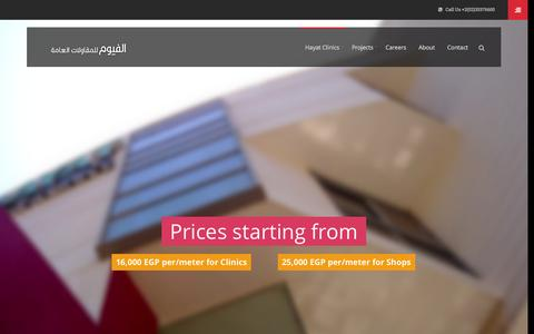 Screenshot of Pricing Page elfayoum.net - Hayat Clinics Pricing | FGC El-Fayoum for General Contracting - captured Feb. 9, 2016