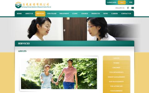 Screenshot of Services Page makuang.com.sg - Ma Kuang Singapore | Services - Professional Quality For A Healthier Lifestyle - captured June 11, 2016