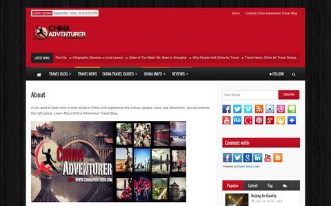 Screenshot of About Page chinadventurer.com - China Adventurer Travel Blog | China travel guides, tips, news, travel advice - captured Oct. 2, 2014