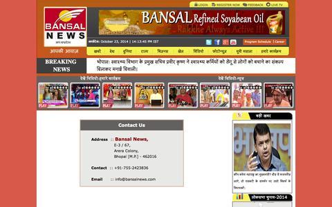 Screenshot of Privacy Page Contact Page bansalnews.com - Bansal News - captured Oct. 23, 2014