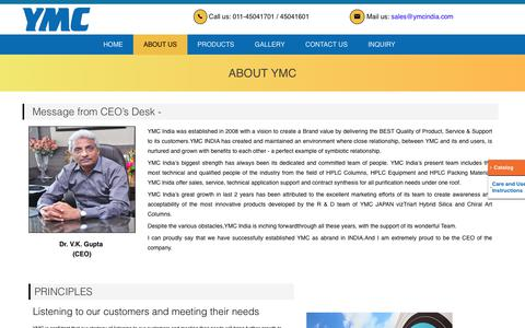 Screenshot of About Page ymcindia.com - YMC - captured Sept. 21, 2017