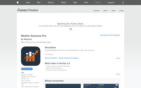Screenshot of iOS App Page apple.com - Market Anyware Pro on the App Store on iTunes - captured Nov. 3, 2014