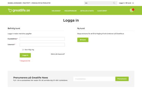 Screenshot of Login Page greatlife.se - Logga in - Greatlife.se - Bäst på hälsa - captured Sept. 19, 2017