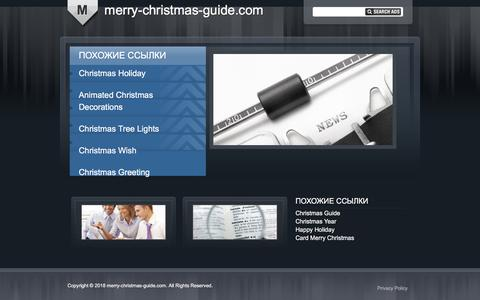 Screenshot of Home Page merry-christmas-guide.com - merry-christmas-guide.com - captured July 4, 2018