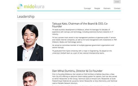 Screenshot of Team Page midokura.com - Leadership - Midokura - captured Nov. 20, 2018