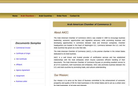 Screenshot of About Page arabchamber.com - About Arab American Chamber of Commerce | AACC - captured Oct. 4, 2018
