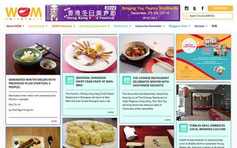 Screenshot of Home Page womguide.com - English | WOM Guide | - captured Oct. 9, 2014