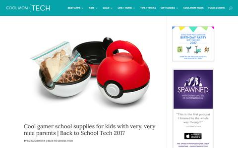 Gift Guides Archives   Cool Mom Tech