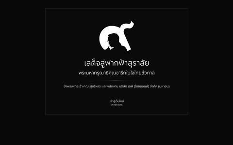 อสังหาริมทรัพย์ บ้านจัดสรร คอนโดมิเนียม | AP (Thailand)