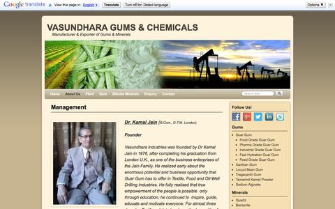 Screenshot of Team Page vasugum.com - Management | VASUNDHARA GUMS & CHEMICALS - captured Oct. 7, 2014