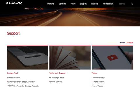 Screenshot of Support Page Menu Page meritlilin.com - LILIN - captured Sept. 26, 2018