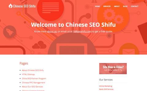 Screenshot of Site Map Page chineseseoshifu.com - HTML Sitemap - captured July 20, 2015
