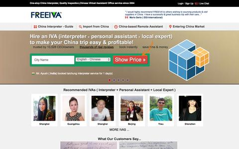 Screenshot of Home Page freeiva.com - Chinese Interpreter,China Translator,Virtual Assistant,Tour Guide in Beijing,Shanghai,Guangzhou - captured Oct. 2, 2014