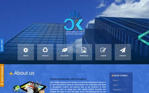 Screenshot of About Page cyberknight.co - Cyber Knight Ltd., Cyber Knight, About Cyber Knight, Cyber Knight Website Design - captured Oct. 3, 2014