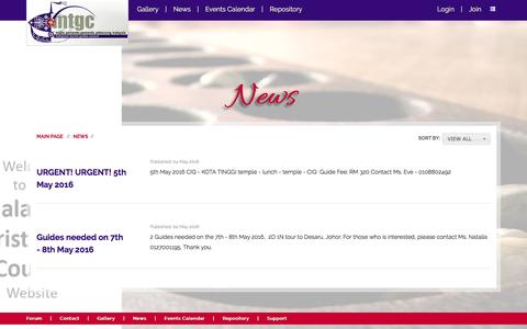 Screenshot of Press Page mtgc.my - News of Malaysian Tourist Guides Council | Tourist Guides' Associations - captured May 14, 2016