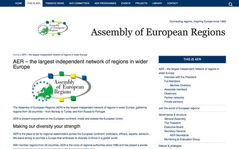 Screenshot of About Page aer.eu - AER - the largest independent network of regions in wider Europe | Assembly of European Regions - captured Nov. 21, 2016