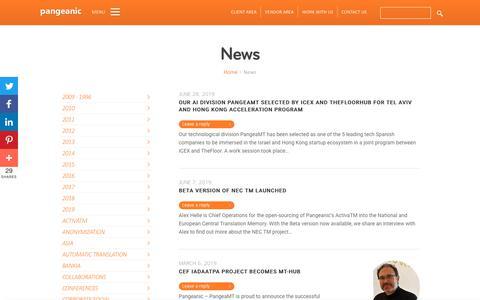 Screenshot of Press Page pangeanic.com - News - captured Aug. 17, 2019