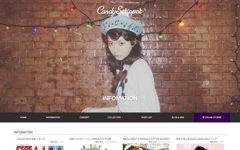 Screenshot of Press Page candystripper.jp - Information |  CANDY STRIPPER - captured Nov. 5, 2014