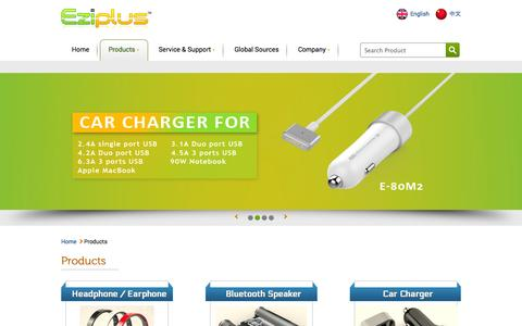 Screenshot of Products Page eziplus.com - Welcome to Eziplus - captured Oct. 27, 2014