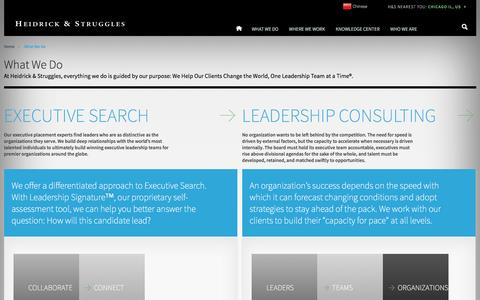 Executive Placement, Culture Shaping  & Leadership Consulting | Heidrick & Struggles