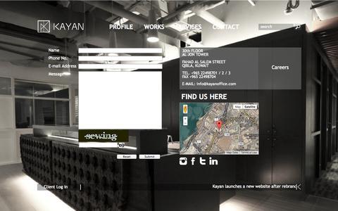 Screenshot of Contact Page kayanoffice.com - Contact - captured Sept. 30, 2014